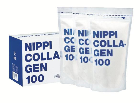 COLLAGEN NIPPI